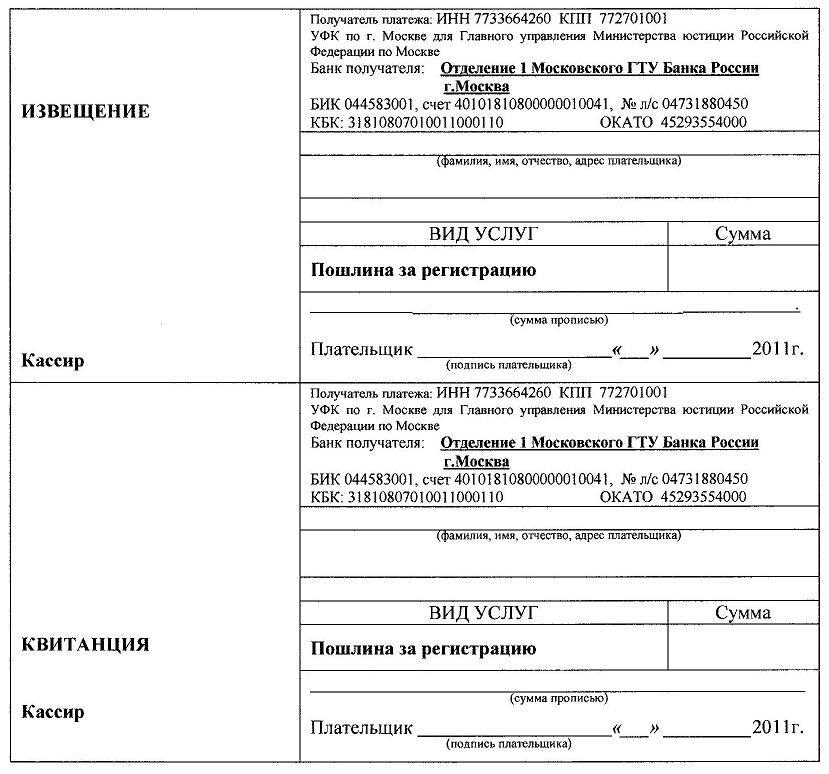 размер госпошлины за регистрацию доп. соглашения к договору аренды земли Так что