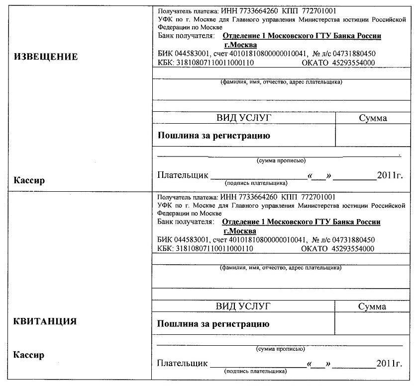 госпошлина за регистрацию перехода права собственности на квартиру 2017 спокойное заявление